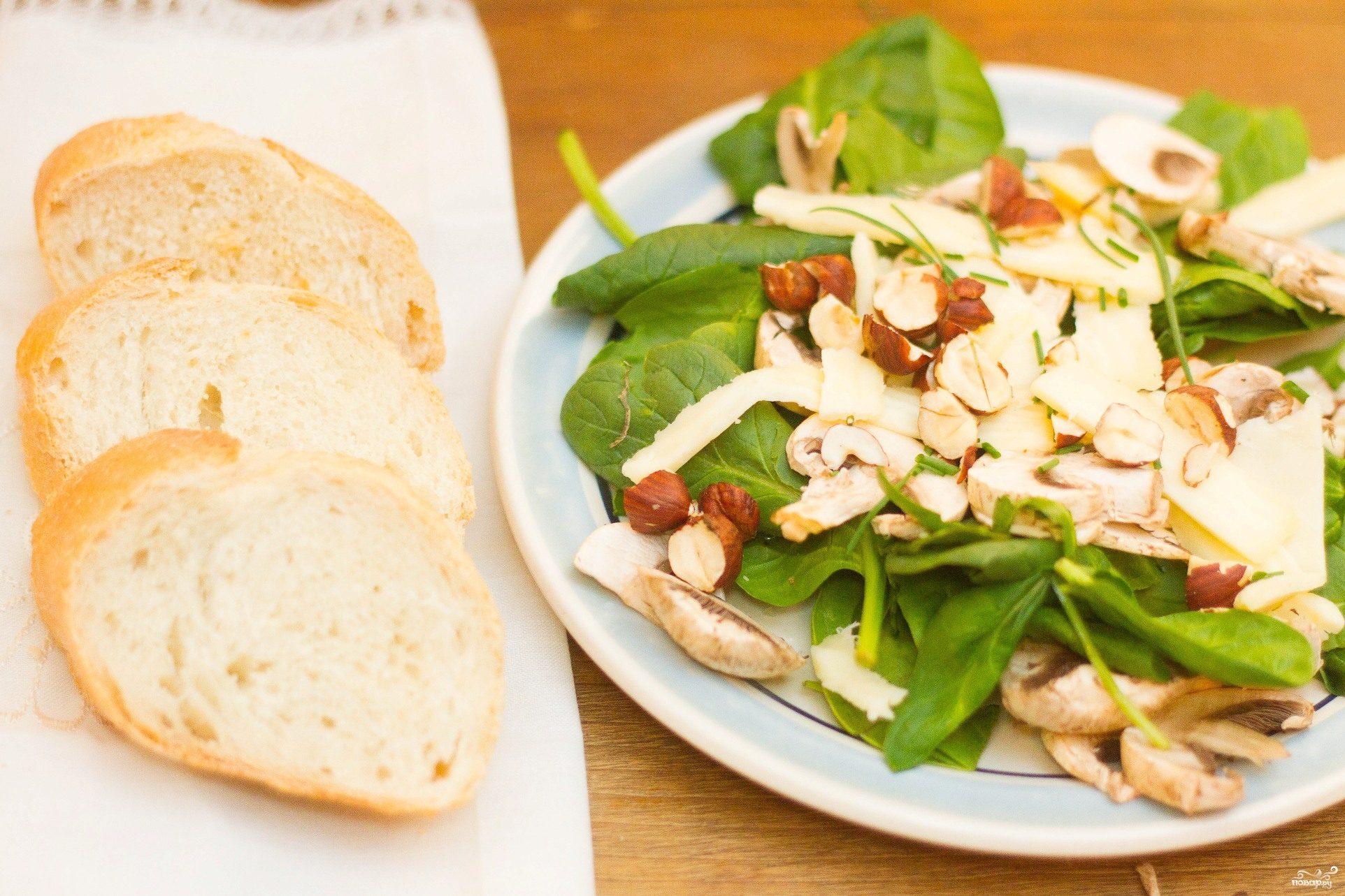 Салат со свежим шпинатом