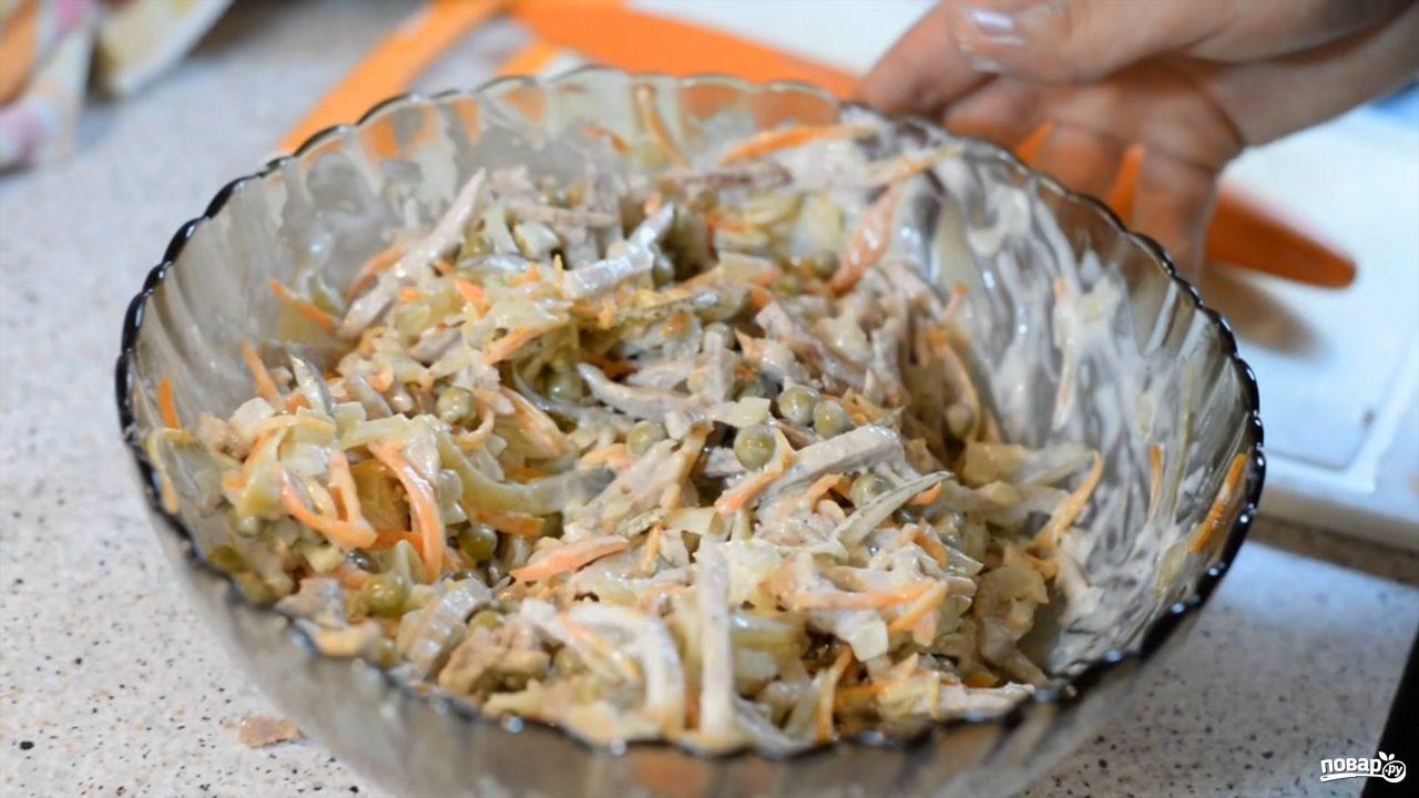 мясной салат рецепт с фото из свинины с