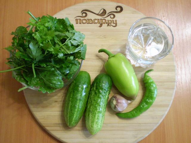 Зеленый коктейль для сыроедов - фото шаг 1
