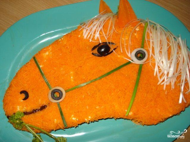 """Салат """"Золотая лошадь"""""""