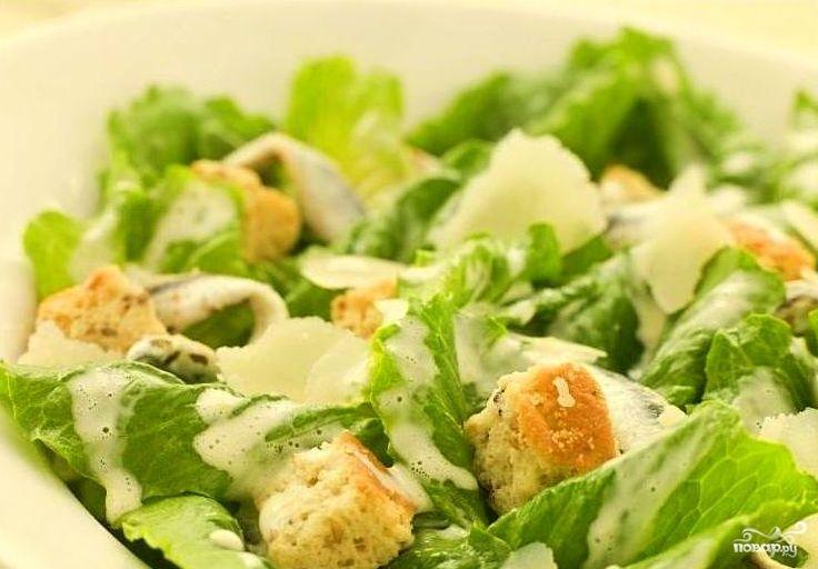 Соус «Цезарь 18 пошаговых рецептов с фото на сайте