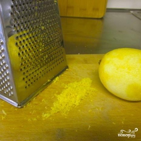 Рецепт Лимонные маффины с маком