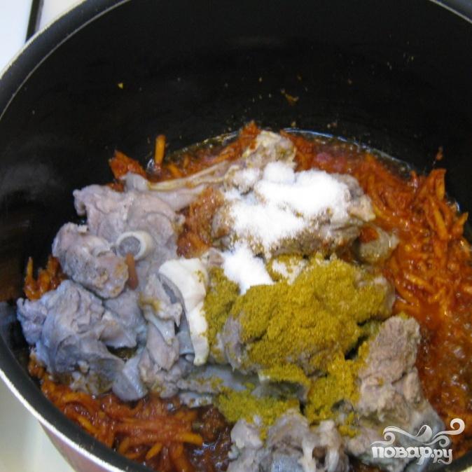 Ягненок с рисом, морковью и томатной пастой - фото шаг 5