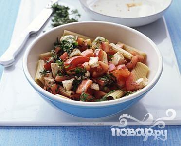 Рецепт Паста с помидорами и моцареллой
