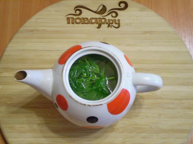 Чай с мятой для похудения - фото шаг 3