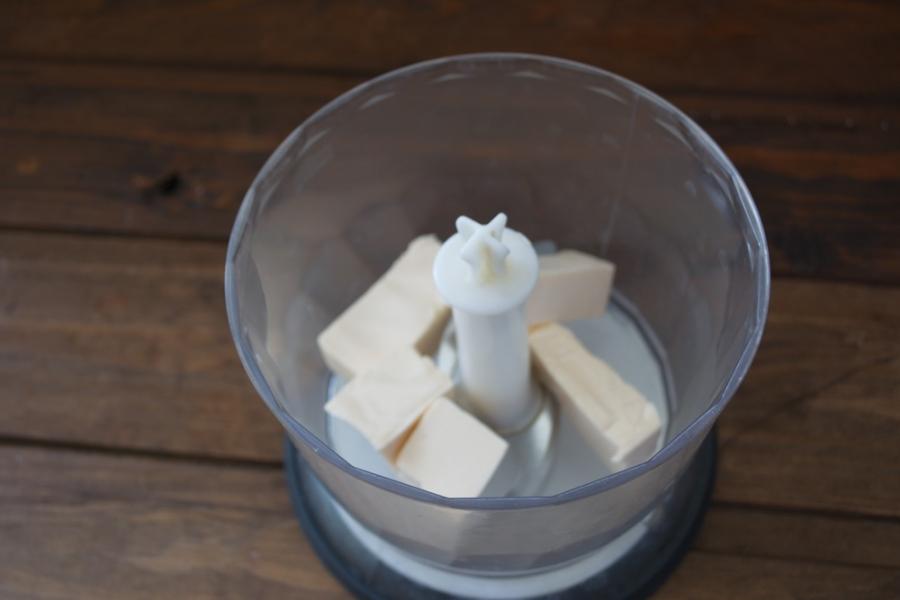 Рецепт Паштет с копченой скумбрией