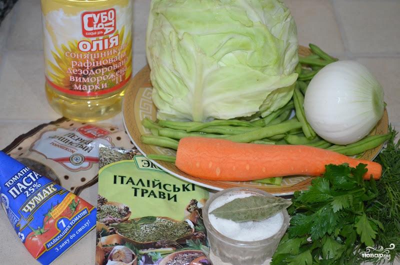 Тушеная капуста на сковороде - фото шаг 1