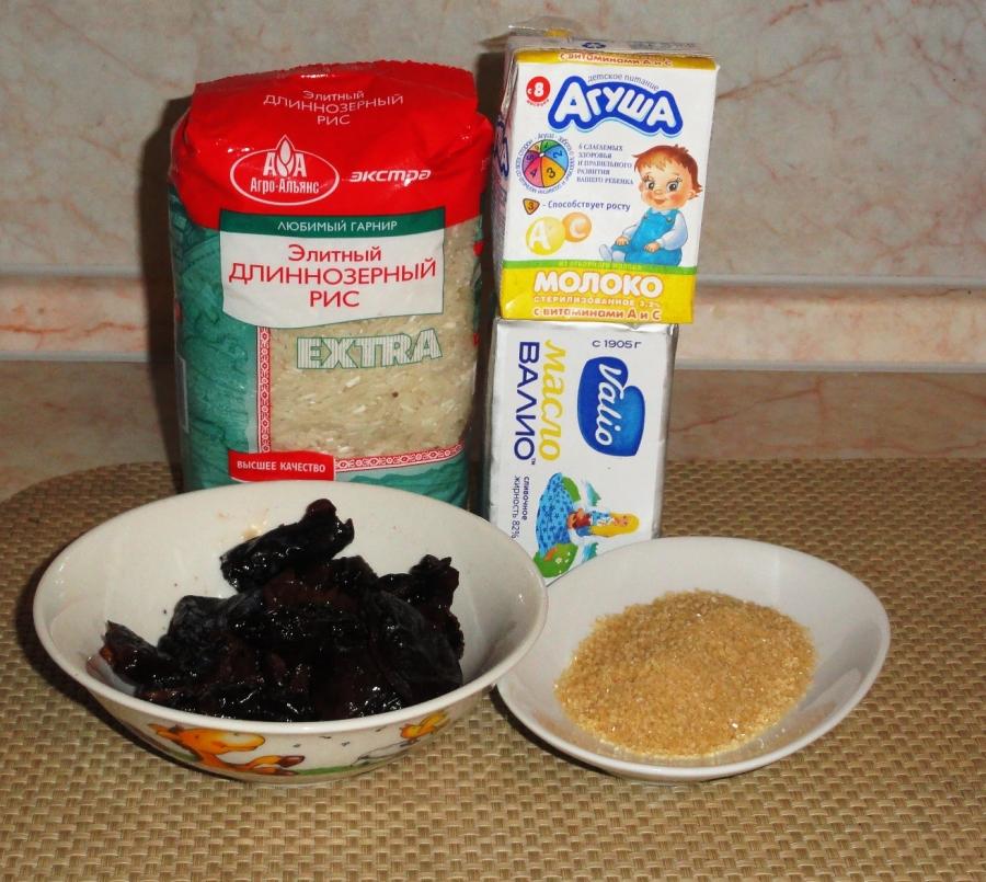 Рис с черносливом - фото шаг 1