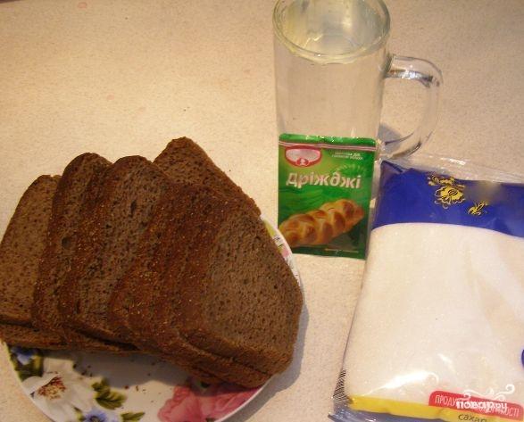 Квас в домашних условиях из хлеба - фото шаг 1