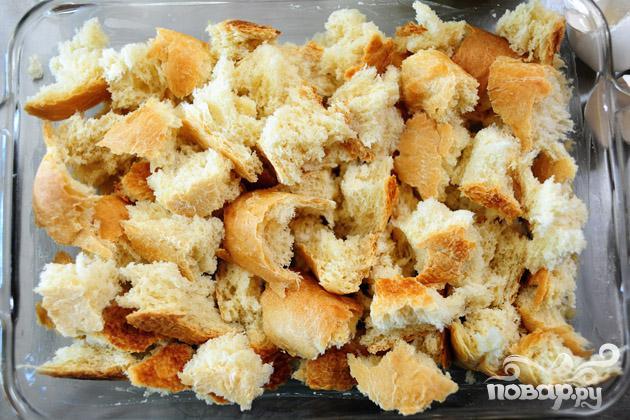 Французские тосты с корицей - фото шаг 1