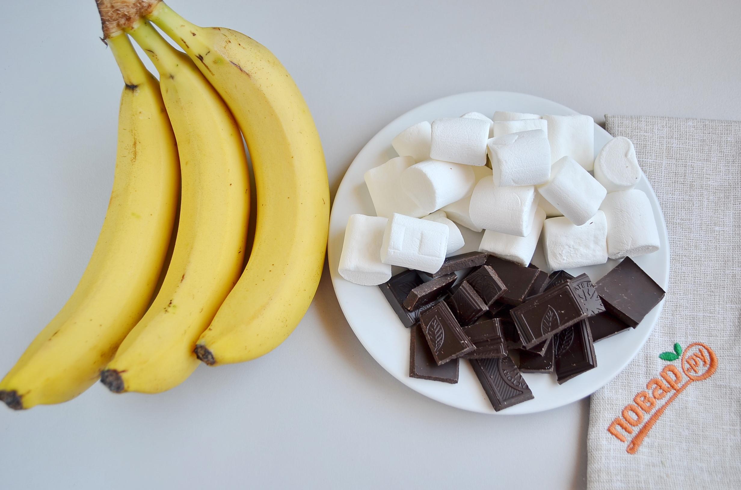 Запеченные бананы, шаг 1: приготовьте бананы, маршмэллоу, шоколад