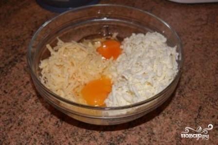Сырный пирог из слоеного теста - фото шаг 2