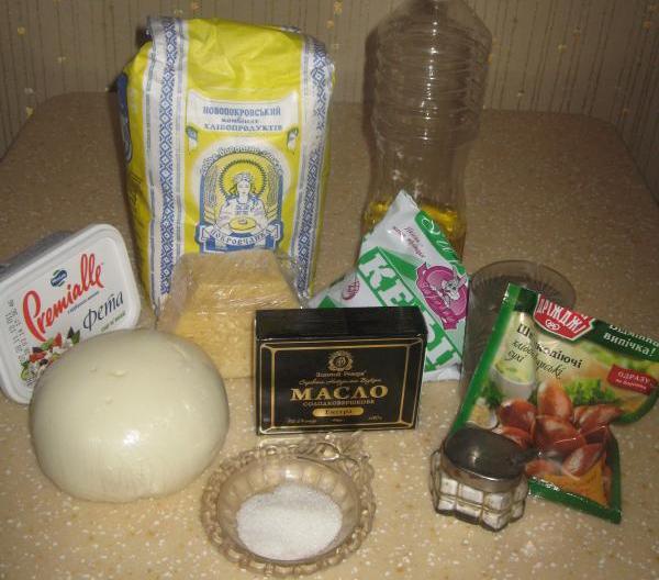 Рецепт Хачапури на кефире