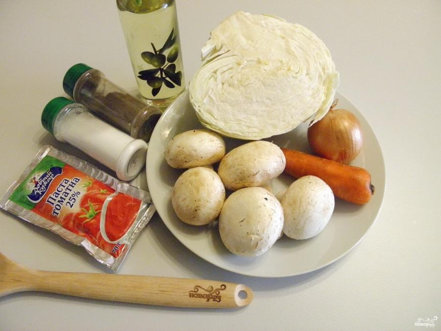 Солянка из свежей капусты с грибами - фото шаг 1