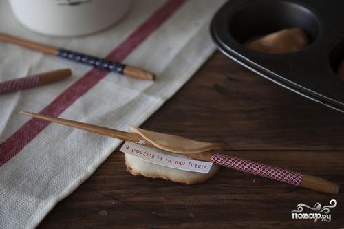 Печенье с предсказаниями  - фото шаг 2