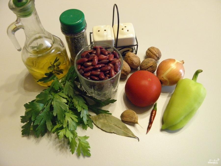 Лобио из красной фасоли (классический рецепт)