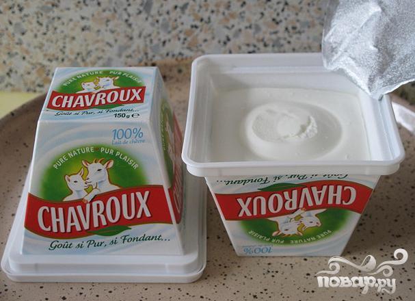 Шавру (Chavroux)