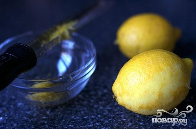 Пирог лимонно-маковый - фото шаг 1
