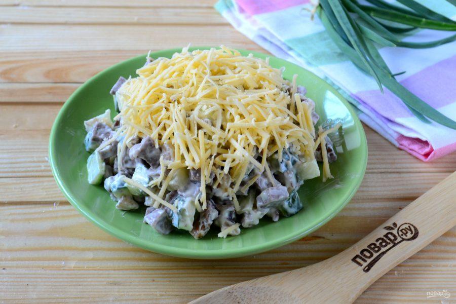 теплый салат из языка говяжьего рецепт
