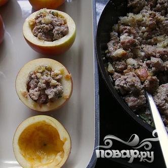 Запеченные яблоки с мясной начинкой - фото шаг 5