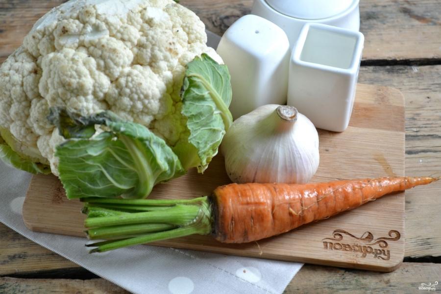Маринованная цветная капуста с морковью - фото шаг 1