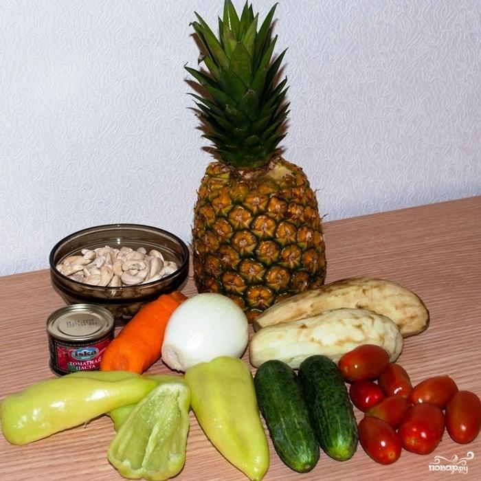 Рецепт Овощи в кисло-сладком соусе с кешью