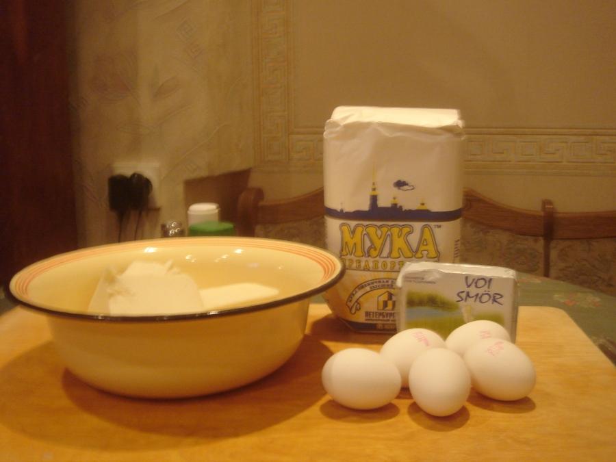 Рецепт Ачма с сыром
