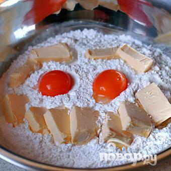 Печенье для чаепития - фото шаг 2