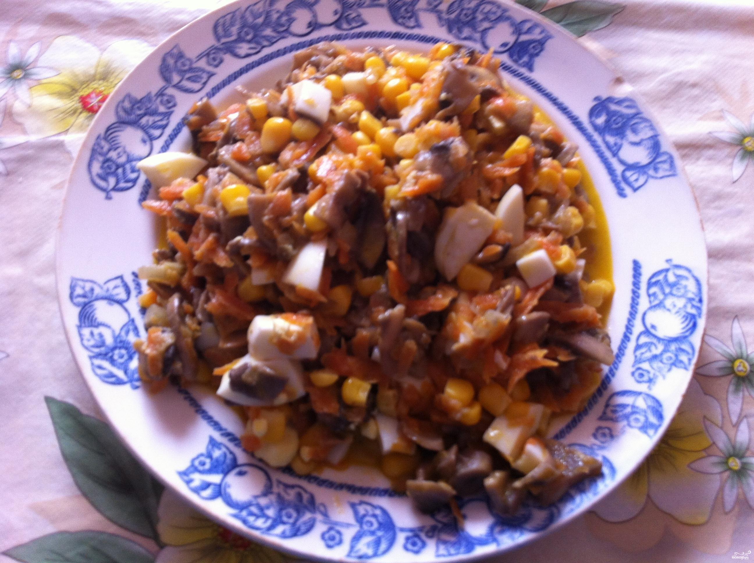 Рецепт Теплый салат с грибами