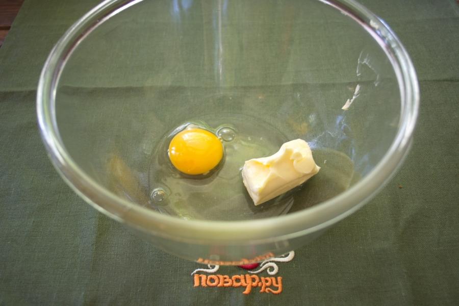 Лоренский пирог с курицей - фото шаг 1