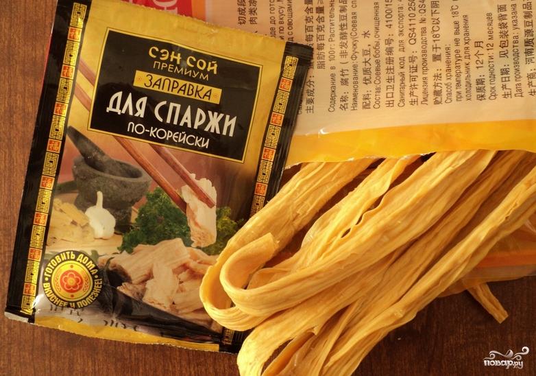 Салат из спаржи по-корейски - фото шаг 1