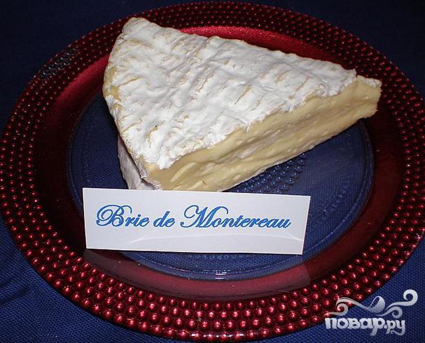 Бри де Монтеро (Brie de Montereau)