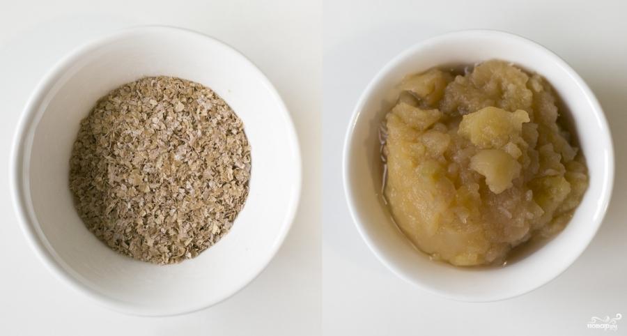 Постная выпечка с сухофруктами - фото шаг 5