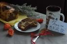 Тыквенно-шоколадный кекс Осення палитра