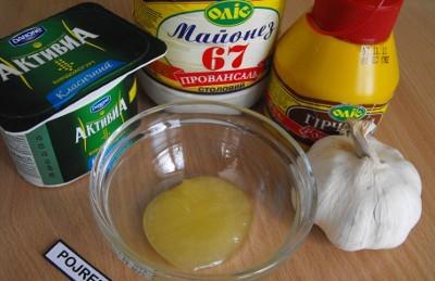Рецепт Горчичный соус для салата