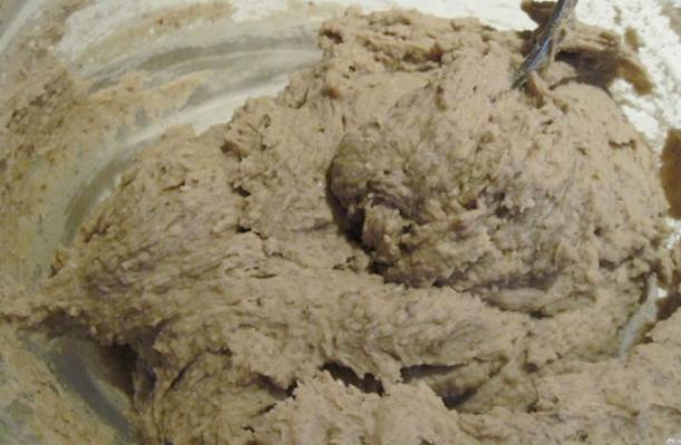 Фасолевый пирог - фото шаг 4