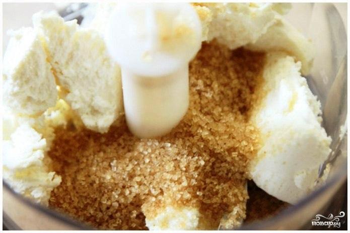 Творожно-лимонное печенье - фото шаг 1