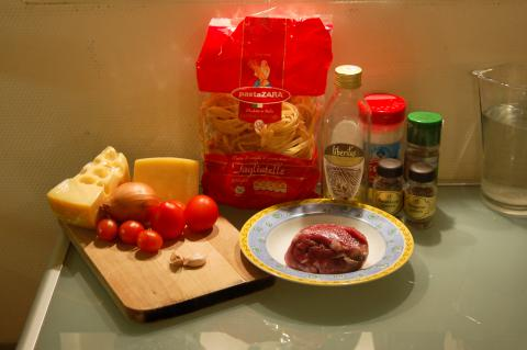 Рецепт Гнёзда с фаршем на сковороде