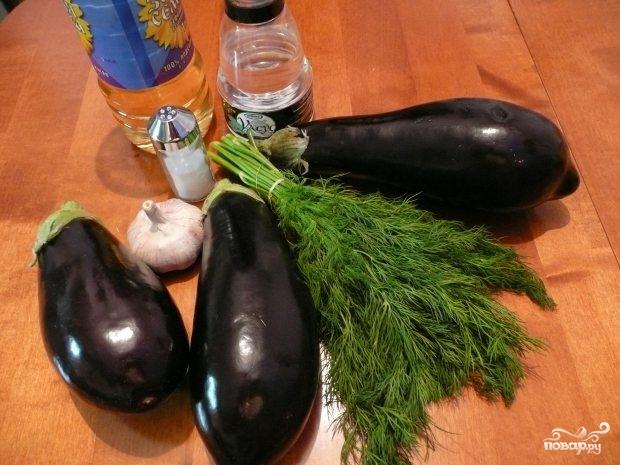 Рецепт Быстро маринованные баклажаны