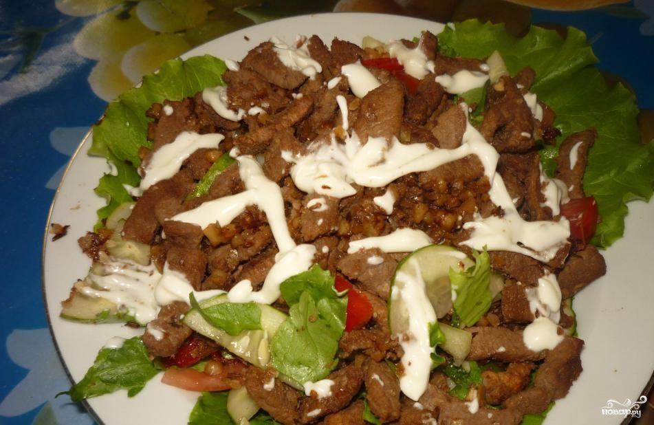 рецепт салата с говядиной с помидорами и с перцем