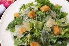 Заправка к салату Цезарь