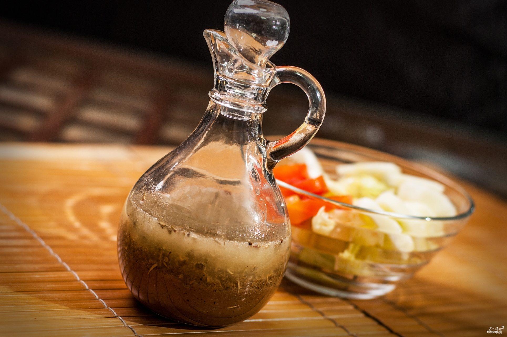 Заправка для салата с уксусом