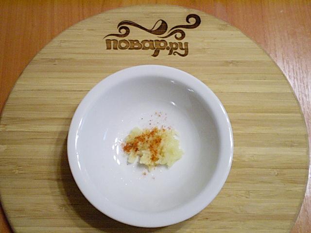Соус из паприки острый - фото шаг 2