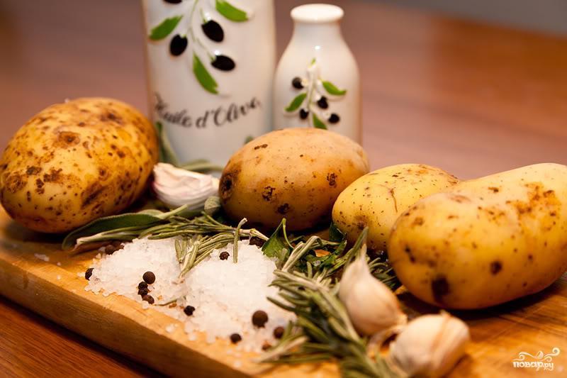 Картофель, запеченный с розмарином и пармезаном - фото шаг 1