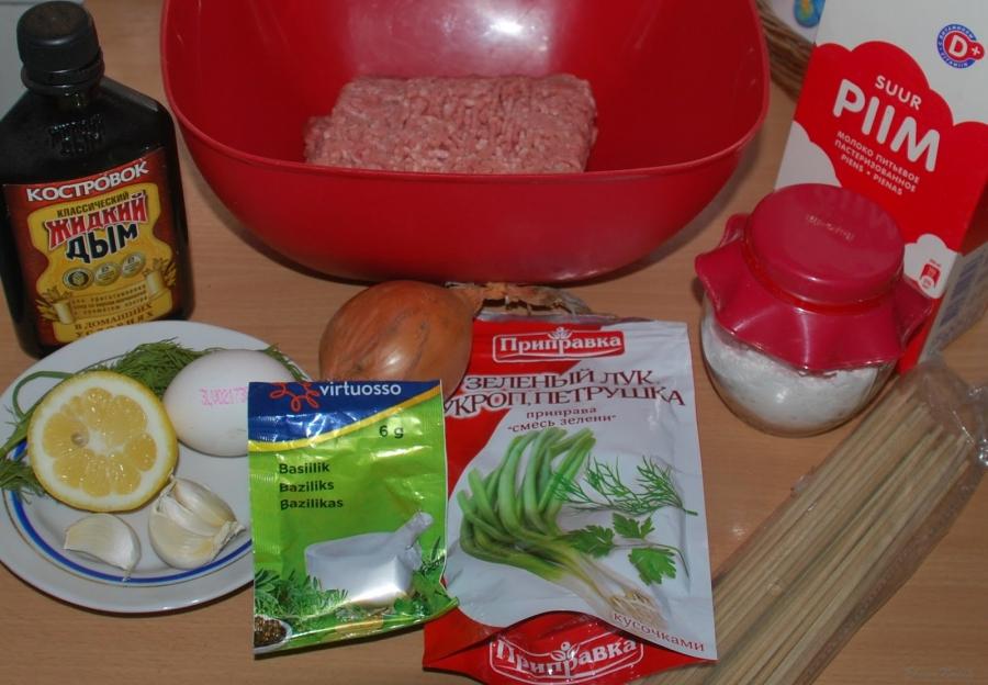 Рецепт Люля-кебаб в аэрогриле
