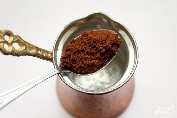 Кофе с пенкой - фото шаг 2
