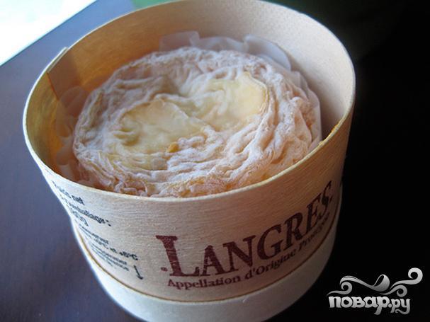 Лангр (Langres)