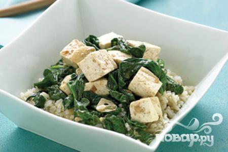 Рецепт Шпинат с тофу и рисом