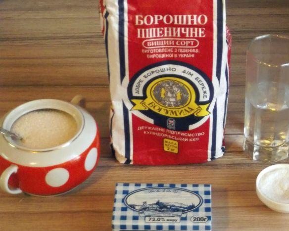 Рецепт Слоеное тесто на быструю руку