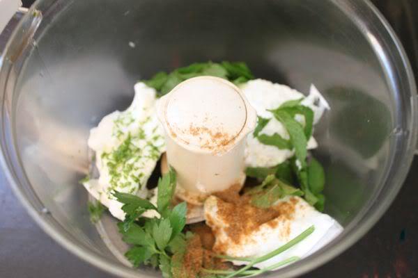 Соус для шашлыка из баранины - фото шаг 2